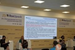 В Москве проходит выставка гофротары и упаковки RosUpack-2021